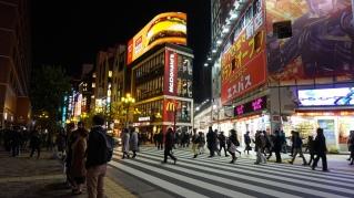 Still Shinjuku