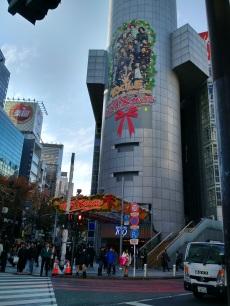 Shibuya 99