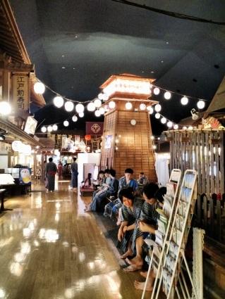 indoor food street