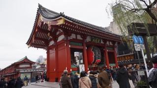 The outer thunder gate Kaminarimon