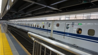 Our Shinkansen train